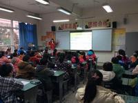 20141231邛崃南小與下壩小學師徒結對教研照01
